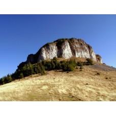 A Sárkány-hegy nyugati sziklafala